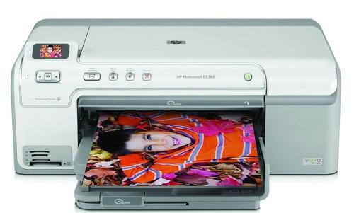 HP打印机广告