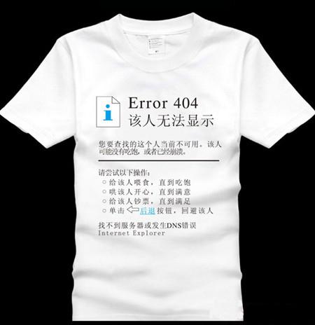 该页无法显示T恤