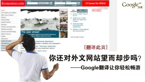 Google图片广告