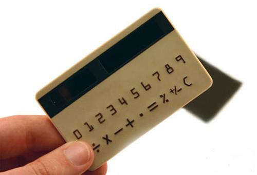 银行卡计算器