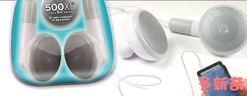 耳塞造型音箱