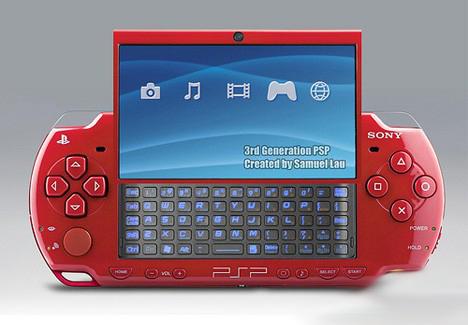 概念PSP正面