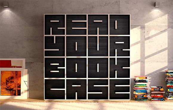 创意书架 给你更多的新鲜