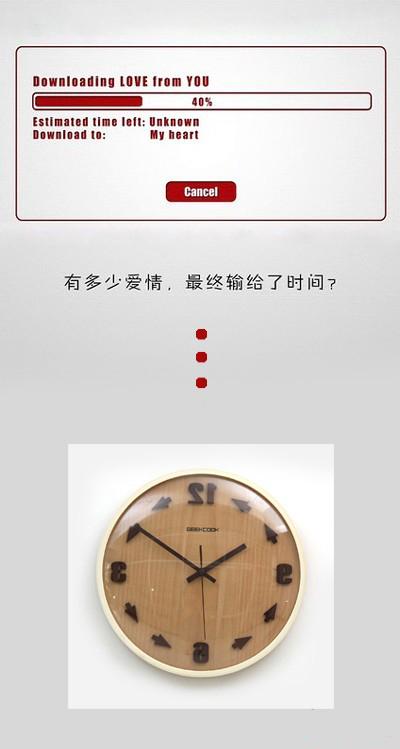 倒流的时钟(二)