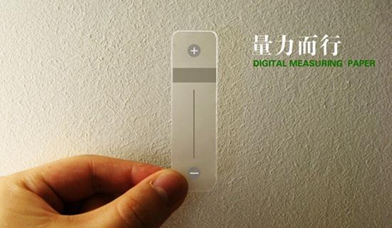 测量电池的纸片出色表现