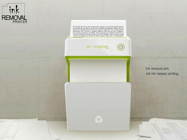 可擦写的打印机