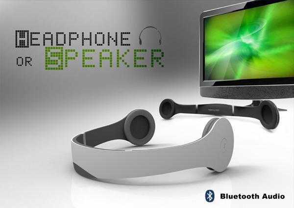 即是耳机又是音箱