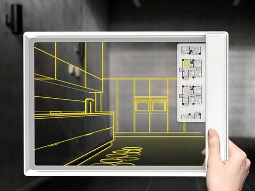 富士通概念平板电脑