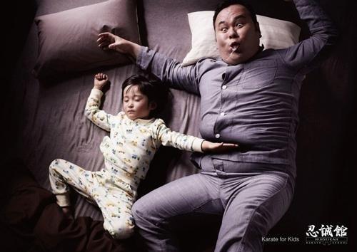 儿童空手道的创意广告