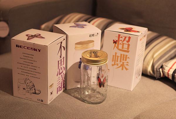 蝴蝶罐(七)