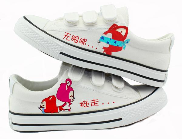 手绘情侣帆布鞋(五)