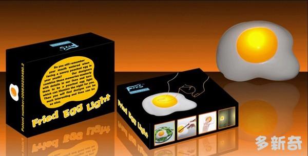 荷包蛋拍拍灯外部包装