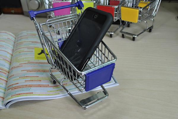 超市购物车收纳盒(二)