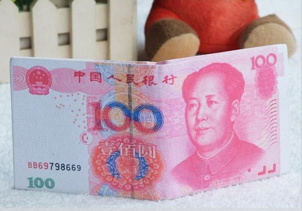 人民币图案钱包