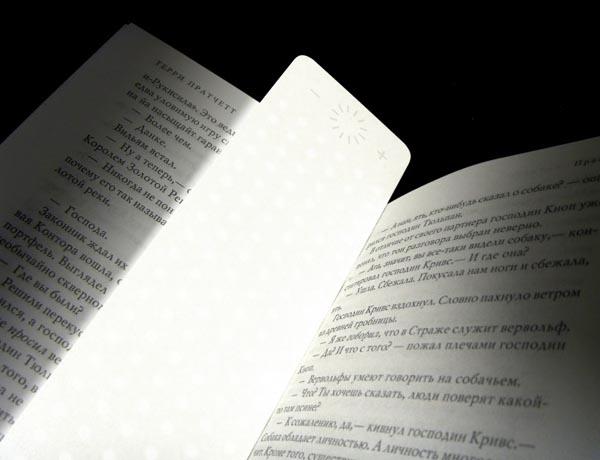 专门用于夜晚看书的LED灯