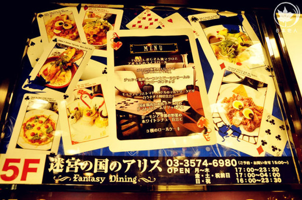 餐厅中张贴的海报