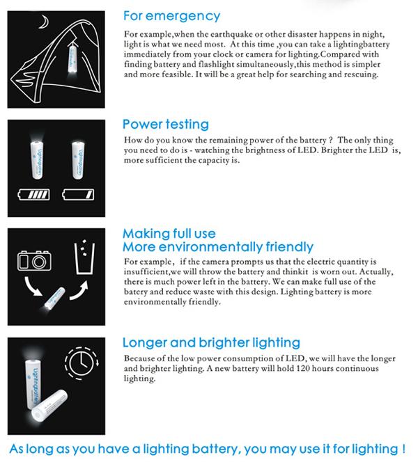 照明电池参数说明