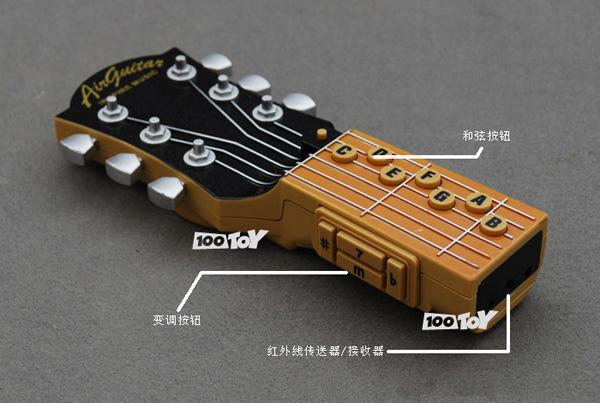 红外线空气吉他功能介绍