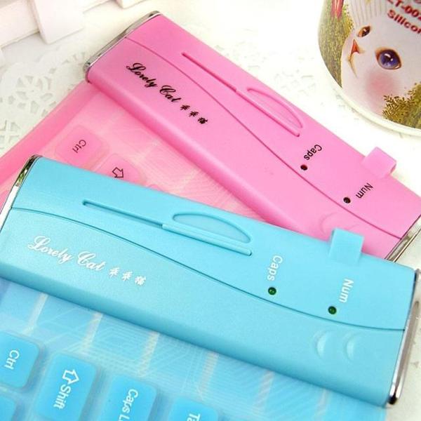 硅胶软键盘(二)