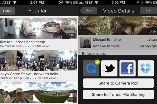 360度全景拍摄镜头软件