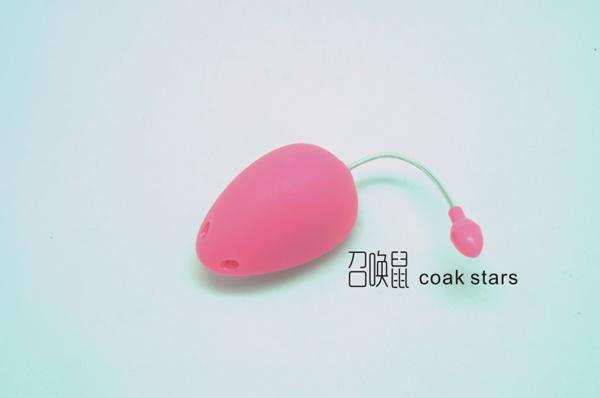 钥匙寻找器粉红色