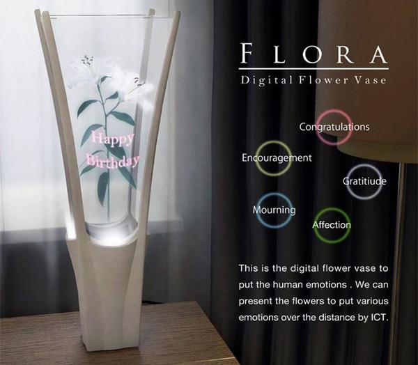 卧室里的虚拟花瓶
