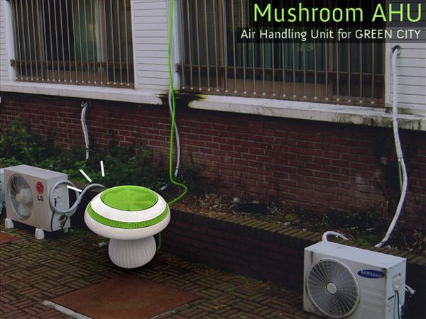 蘑菇形状的空调外挂机