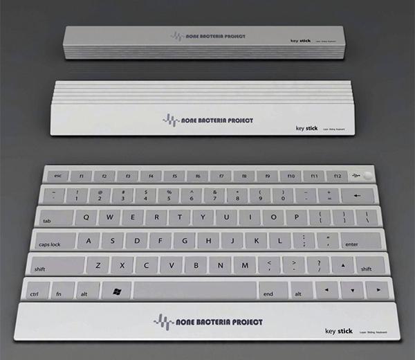 扇子样式的折叠键盘(三)