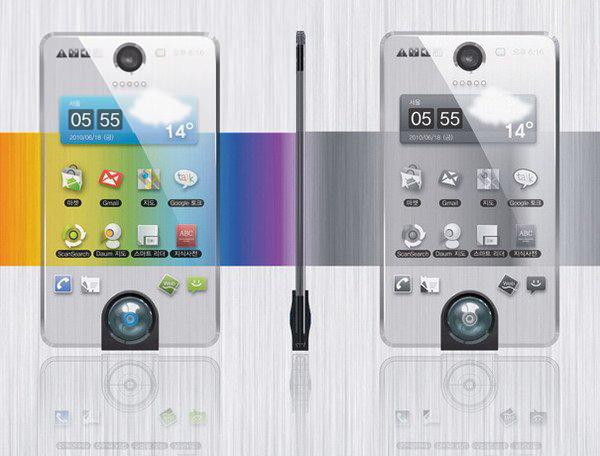 电量越低越透明的概念手机(二)