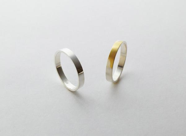 Gold Wedding Ring 戒指(五)