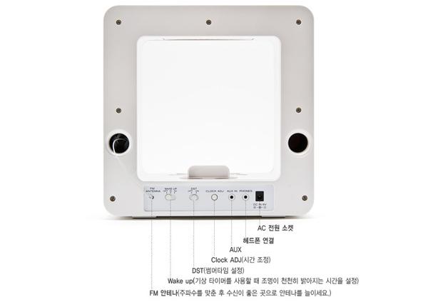 SR-LUXi 发光底座音箱
