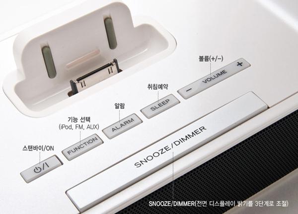 SR-LUXi 发光音箱按钮