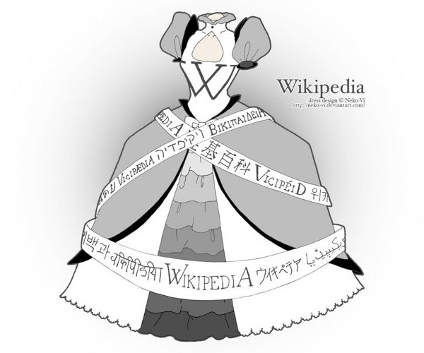 Wikipedia 裙子