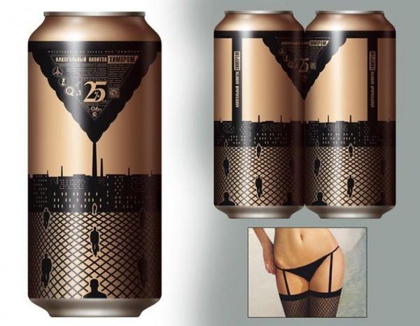 性感的易拉罐啤酒包装