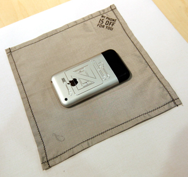 屏蔽手机信号的手帕(二)