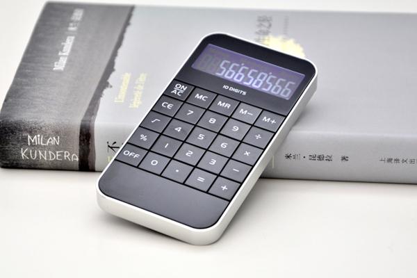 iPhone 样式的计算器(三)