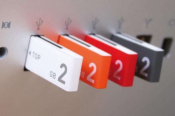 USB书夹多种颜色