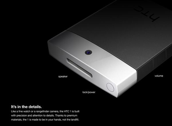 HTC 1 概念手机(三)