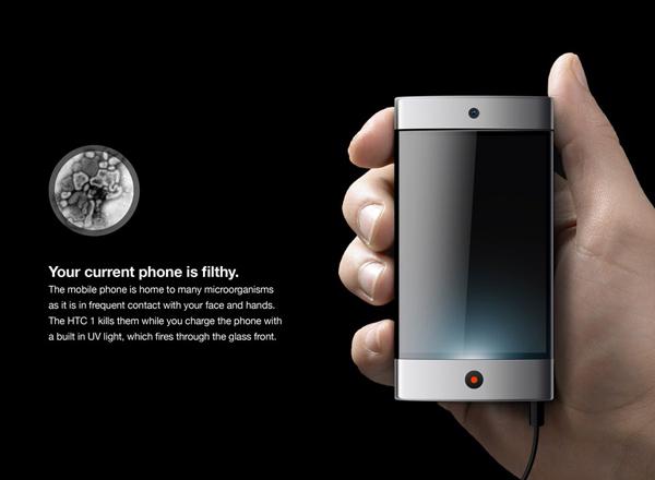 HTC 1 概念手机(四)