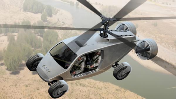 直升机空用