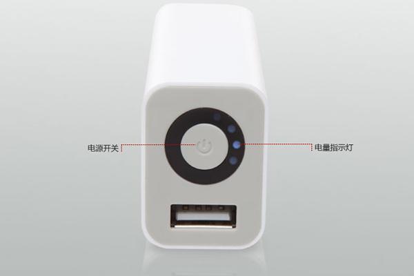 幻想M1 移动LED指示灯