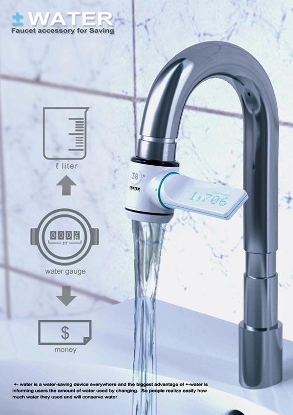+-Water 水费计算器原理