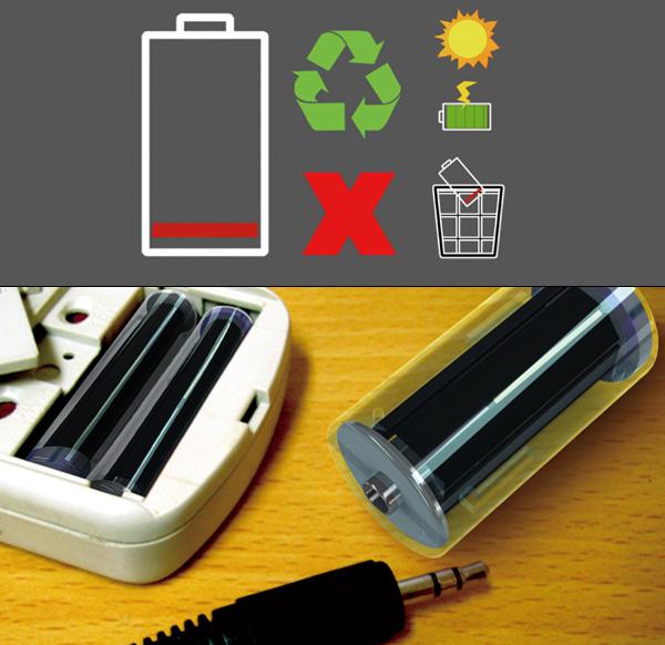 Light Catcher 充电电池(二)