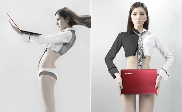 联想笔记本V360平面广告(五)