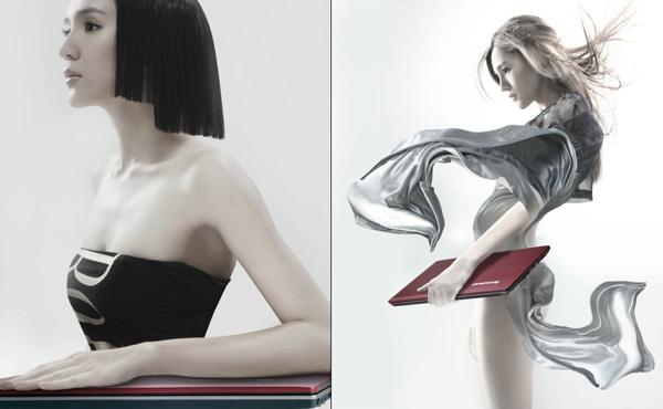 联想笔记本V360平面广告(六)