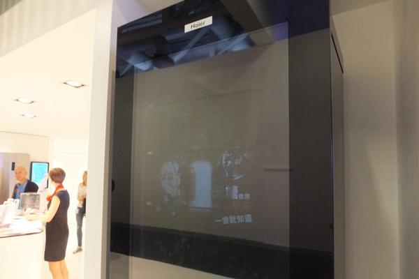 海尔半透明触摸屏智能冰箱-玩意儿