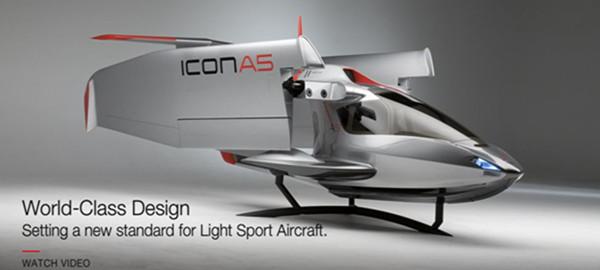 创意实用的折叠飞机