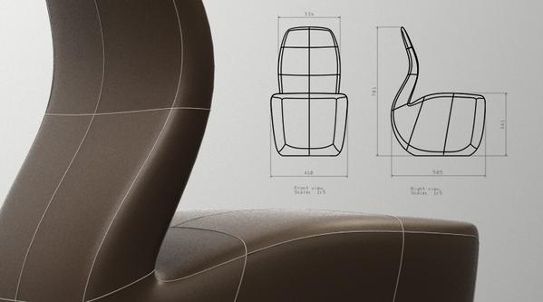 烟斗造型的椅子(三)