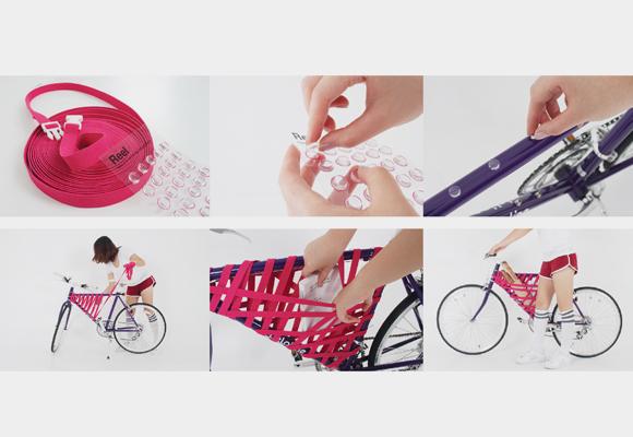 为自行车设计的一款贴心带