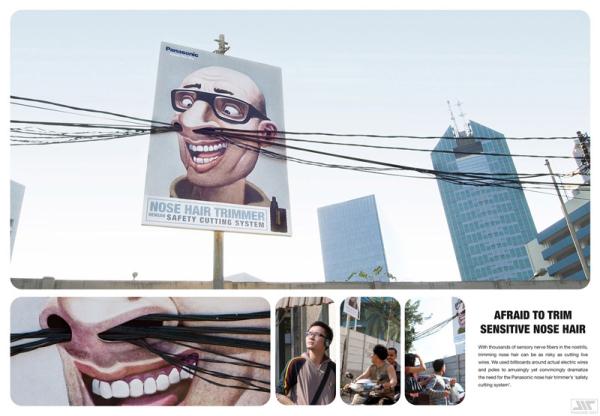耳鼻毛修剪工具的创意广告